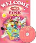 Welcome to Learning World Pink CD付指導書