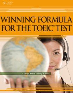 画像1: Winning Formula for the TOEIC Test
