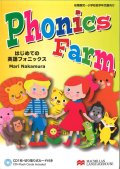 Phonics Farm Student Book +CD