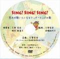 思わず歌いたくなるワンダーランドの歌活動集DVD第3巻