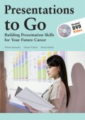 Presentations to Go Student book with DVD