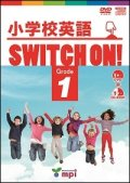 小学校英語Switch On! Grade 1 DVD+CD ROM