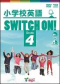 小学校英語Switch On! Grade 4 DVD& CD ROM