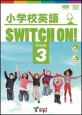 小学校英語Switch On! Grade 3 DVD+CD ROM