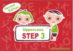 画像1: M's Workbook Step 3 Uppercase 2nd Edition