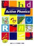 Active Phonics 本