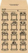 ジェームス画伯の月謝袋:クラフト(茶)