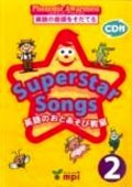 Superstar Songs 2 絵本CD付き