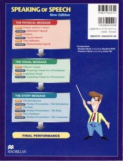 画像2: Speaking of Speech New Edition Student Book with DVD