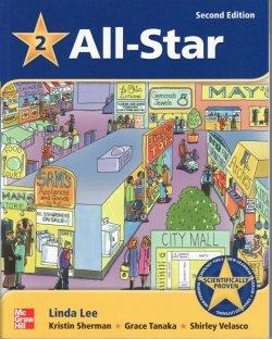 画像1: All Star 2 Student Book with Work-out CD-ROM 2nd edition