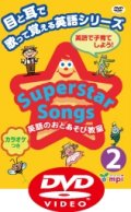 Superstar Songs 2 DVD