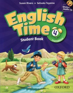 画像1: English Time (2nd Edition) Level 4 Student Book with Student CD