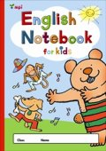 English Notebook for Kids くまさん