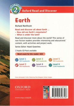 画像2: Read and Discover Level 2 Earth