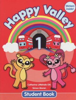 画像1: Happy Valley level 1 Student Book