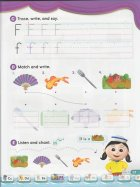 内容チェック!2: Oxford Phonics World 1 The Alphabet Student Book with Multi ROM