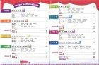 内容チェック!1: Oxford Phonics World 5 Letter Combinations Student Book with Multi ROM