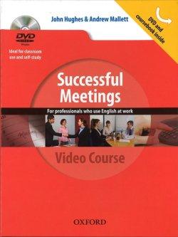 画像1: Successful Meetings Student Book and DVD Pack