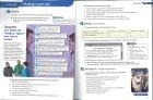 内容チェック!2: Touchstone 2nd edition level 2 Student Book