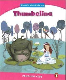 画像1: Thumbelina