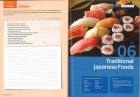 内容チェック!1: Hot Topics Japan 2 Student Book with MP3 CD