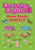 Everyday English 2  Home Study DVD set(2 DVDs)