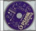 改訂版Learning World Book 3 生徒用CD