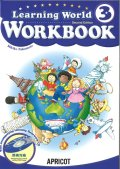 改訂版Learning World Book 3 WorkbookCD付き