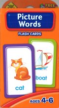 Picture Words  School Zone Flash Card