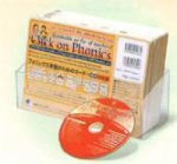 画像1: Click on Phonics Cards&CD set(カード196枚 CD10曲)