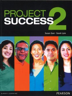 画像1: Project Success 2 Student Book with MyLab Access and eText