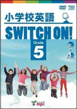 画像1: 小学校英語Switch On! Grade 5 DVD & CD ROM