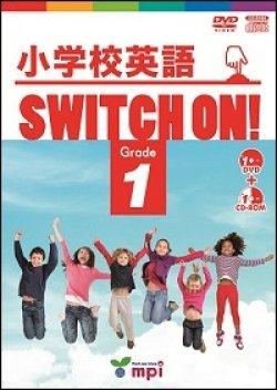 画像1: 小学校英語Switch On! Grade 1 DVD+CD ROM