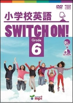 画像1: 小学校英語Switch On! Grade 6 DVD & CD ROM