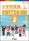 小学校英語Switch On! Grade 2 DVD+CDROM