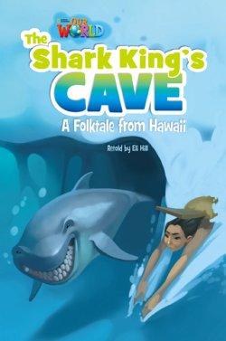 画像1: 【Our World Readers】OWR 6: The Shark King's Cave