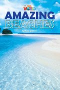 【Our World Readers】OWR 5:Amazing Beaches( non fiction)