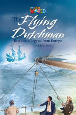 画像1: 【Our World Readers】OWR 6: The Flying Dutchman