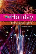 【Our World Readers】OWR 3 : Holiday Colors and Lights(non fiction)