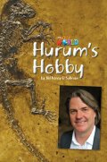 【Our World Readers】OWR 4: Hurum's Hobby(non fiction)