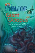 【Our World Readers】OWR 4: Stormalong and the Giant Octopus