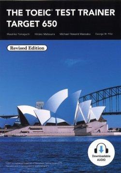 画像1: The TOEIC TEST Trainer Target 650 Revised edition Text