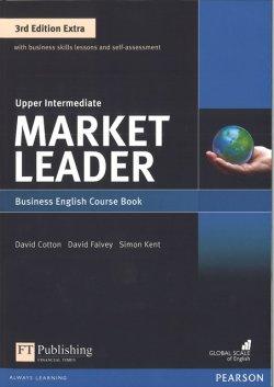 画像1: Market Leader Extra 3rd Edition Upper-Intermediate CourseBook w/DVD-ROM