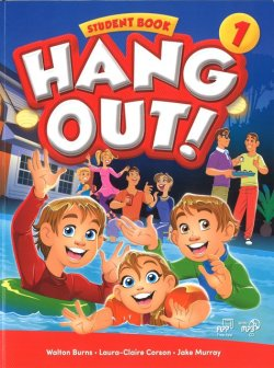 画像1: Hang Out! 1 Student Book with MP3 CD