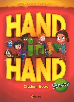 画像1: Hand in Hand Starter Student Book