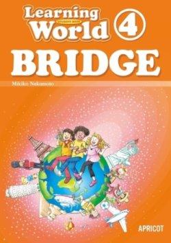 画像1: Learning World 4 Bridge Student Book