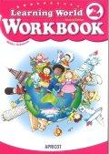 改訂版Learning World Book 2 ワークブック