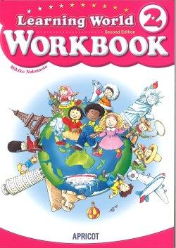 画像1: 改訂版Learning World Book 2 ワークブック