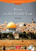 WHR2-5: Wars in the Middle East  with Audio CD