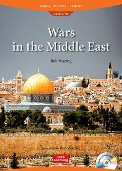 画像1: WHR2-5: Wars in the Middle East  with Audio CD